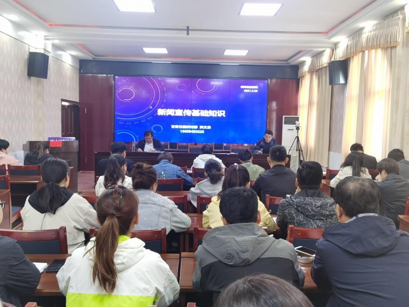 民勤连古城保护局举办新闻写作和宣传报道专题培训