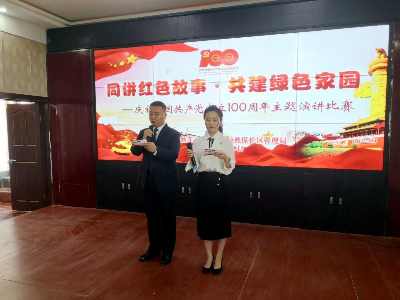 民勤连古城保护局举办庆祝中国共产党成立100周年主题演讲比赛