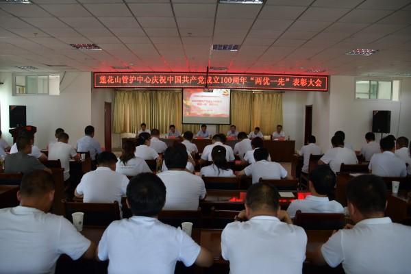 奔驰宝马游戏中心值得信赖召开庆祝中国共产党成立10…