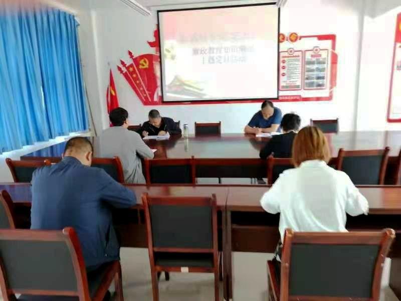 麻武保护站党支部组织开展廉政教育知识测试主题党日活动