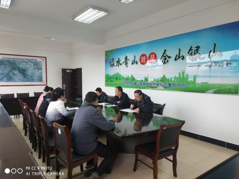 省林草局督导太统崆峒山管护中心国家级公益林优化工作